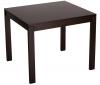 Небольшой квадратный кухонный стол Vega