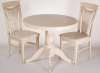 Обеденная группа с круглым столом Инфинити