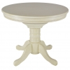 Круглый кухонный стол Vero