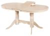 Овальный раздвижной стол Brioso